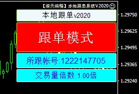 QQ截图20191222112555.png